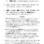 水野正人医師 Blog