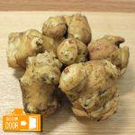[直送]有機栽培 菊芋(トピナンブール) 約1kg