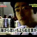 日本人が危ない!人口の1割が慢性腎臓病に、、、