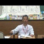 浅見鉄男先生 腎臓、肝臓、胃の治し方