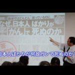 日本の古代にあったカタカムナ文字、文化 医療 No.2